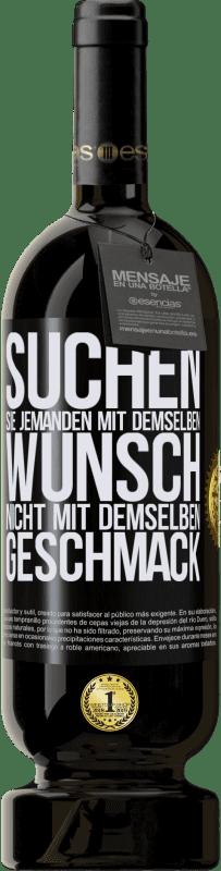 29,95 € Kostenloser Versand   Rotwein Premium Edition MBS® Reserva Suchen Sie jemanden mit demselben Wunsch, nicht mit demselben Geschmack Schwarzes Etikett. Anpassbares Etikett Reserva 12 Monate Ernte 2013 Tempranillo