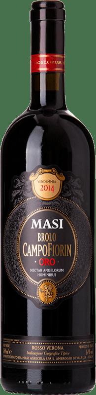 16,95 € Free Shipping   Red wine Masi Brolo Campofiorin Oro I.G.T. Veronese Veneto Italy Corvina, Rondinella, Oseleta Bottle 75 cl