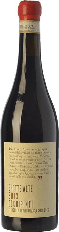 61,95 € Free Shipping | Red wine Arianna Occhipinti Grotte Alte D.O.C.G. Cerasuolo di Vittoria Sicily Italy Nero d'Avola, Frappato Bottle 75 cl