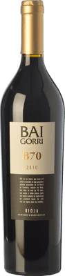 112,95 € Envoi gratuit | Vin rouge Baigorri B70 Reserva 2011 D.O.Ca. Rioja La Rioja Espagne Tempranillo Bouteille 75 cl