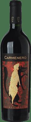 39,95 € Free Shipping   Red wine Ca' del Bosco Carmenero I.G.T. Lombardia Lombardia Italy Carmenère Bottle 75 cl