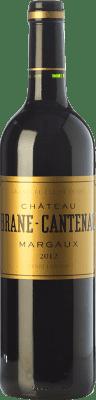 88,95 € Free Shipping | Red wine Château Brane Cantenac A.O.C. Margaux Bordeaux France Merlot, Cabernet Sauvignon, Cabernet Franc, Carmenère Bottle 75 cl