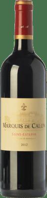 36,95 € Free Shipping | Red wine Château Calon Ségur Marquis de Calon Crianza A.O.C. Saint-Estèphe Bordeaux France Merlot, Cabernet Sauvignon, Cabernet Franc, Petit Verdot Bottle 75 cl