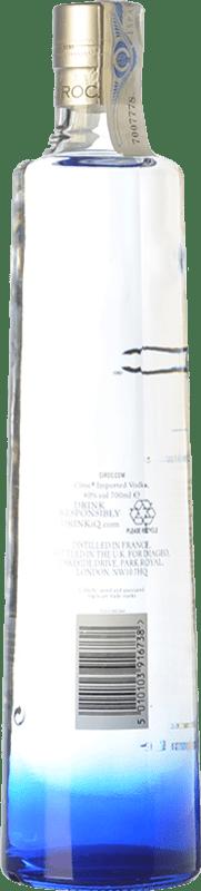 31,95 € Free Shipping | Vodka Cîroc France Bottle 70 cl