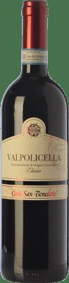 9,95 € Free Shipping | Red wine Corte San Benedetto Classico D.O.C. Valpolicella Veneto Italy Corvina, Rondinella, Corvinone, Molinara Bottle 75 cl