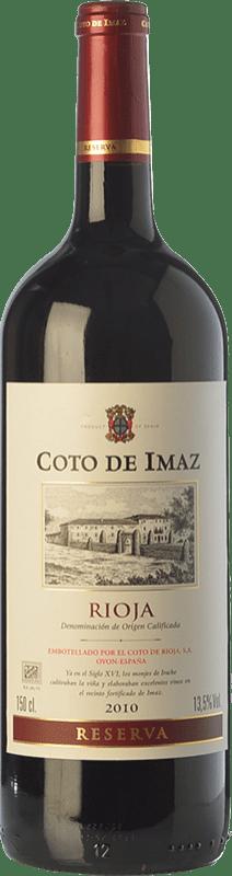 24,95 € Envío gratis | Vino tinto Coto de Rioja Coto de Imaz Reserva D.O.Ca. Rioja La Rioja España Tempranillo Botella Mágnum 1,5 L