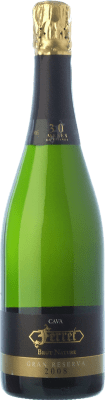14,95 € Free Shipping | White sparkling Ferret Brut Nature Gran Reserva D.O. Cava Catalonia Spain Macabeo, Xarel·lo, Parellada Bottle 75 cl. | Thousands of wine lovers trust us to get the best price guarantee, free shipping always and hassle-free shopping and returns.