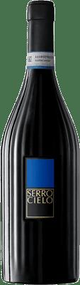 15,95 € Free Shipping | White wine Feudi di San Gregorio Serrocielo D.O.C. Sannio Campania Italy Falanghina Bottle 75 cl