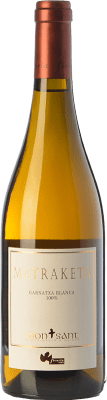 23,95 € Free Shipping | White wine Ficaria Matraketa Blanc D.O. Montsant Catalonia Spain Grenache White Bottle 75 cl