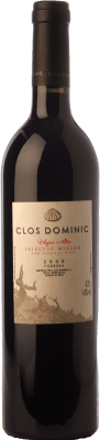 68,95 € Free Shipping | Red wine Clos Dominic Vinyes Altes Selecció Míriam Crianza D.O.Ca. Priorat Catalonia Spain Grenache, Carignan Bottle 75 cl