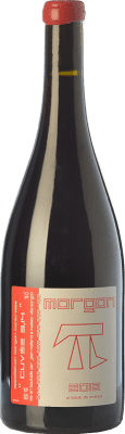 46,95 € Free Shipping | Red wine Foillard 3.14 Joven A.O.C. Morgon Beaujolais France Gamay Bottle 75 cl