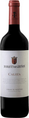 9,95 € Kostenloser Versand   Rotwein Marqués de Griñón Caliza Joven D.O.P. Vino de Pago Dominio de Valdepusa Kastilien-La Mancha Spanien Syrah, Petit Verdot Flasche 75 cl