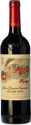 84,95 € Free Shipping | Red wine Marqués de Murrieta Castillo Ygay Especial Gran Reserva 2010 D.O.Ca. Rioja The Rioja Spain Tempranillo, Mazuelo Bottle 75 cl