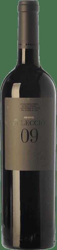 26,95 € Free Shipping | Red wine Masies d'Avinyó Abadal Selecció Crianza D.O. Pla de Bages Catalonia Spain Syrah, Cabernet Sauvignon, Cabernet Franc Bottle 75 cl