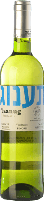 4,95 € Free Shipping | White wine Pinord Taanug D.O. Penedès Catalonia Spain Macabeo, Xarel·lo, Parellada Bottle 75 cl