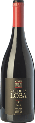 17,95 € Free Shipping | Red wine Pittacum Val de la Loba Crianza D.O. Bierzo Castilla y León Spain Mencía Bottle 75 cl