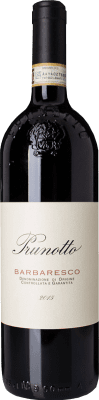 36,95 € Free Shipping | Red wine Prunotto D.O.C.G. Barbaresco Piemonte Italy Nebbiolo Bottle 75 cl