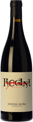 15,95 € Envoi gratuit   Vin rouge Regina Viarum Expresión Joven D.O. Ribeira Sacra Galice Espagne Mencía Bouteille 75 cl