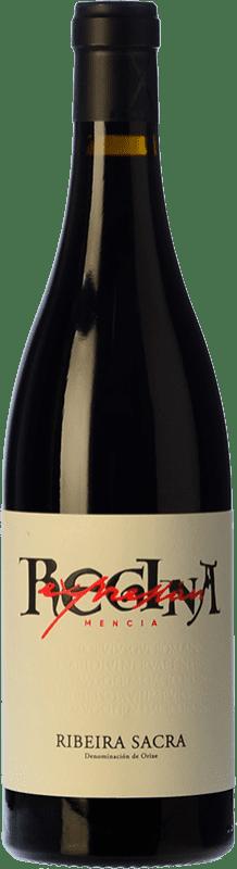 16,95 € Free Shipping | Red wine Regina Viarum Expresión Joven D.O. Ribeira Sacra Galicia Spain Mencía Bottle 75 cl