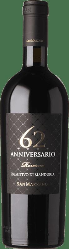 31,95 € Envío gratis | Vino tinto San Marzano 62 Riserva Reserva D.O.C. Primitivo di Manduria Puglia Italia Primitivo Botella 75 cl