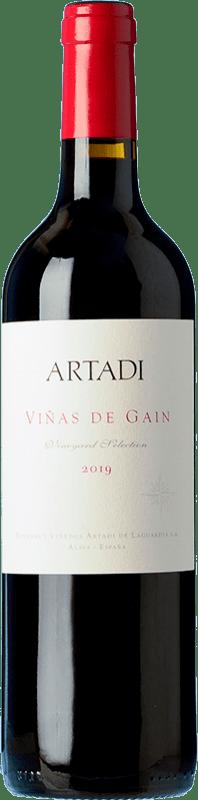 19,95 € Envoi gratuit | Vin rouge Artadi Viñas de Gain Crianza D.O.Ca. Rioja La Rioja Espagne Tempranillo Bouteille 75 cl