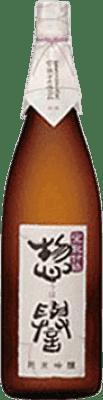 54,95 € Free Shipping | Sake Kimoto Junmai Ginjo Japan Bottle 72 cl